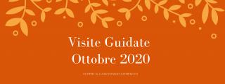 Visite guidate Ottobre 2020